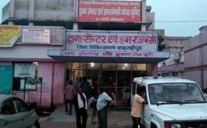 Cảnh sát Ấn Độ đang điều tra vụ việc cảnh sát bao che vụ cưỡng hiếp tập thể ở TP Shahjahanpur nhằm vào một người phụ nữ 27 tuổi. Ảnh: NDTV