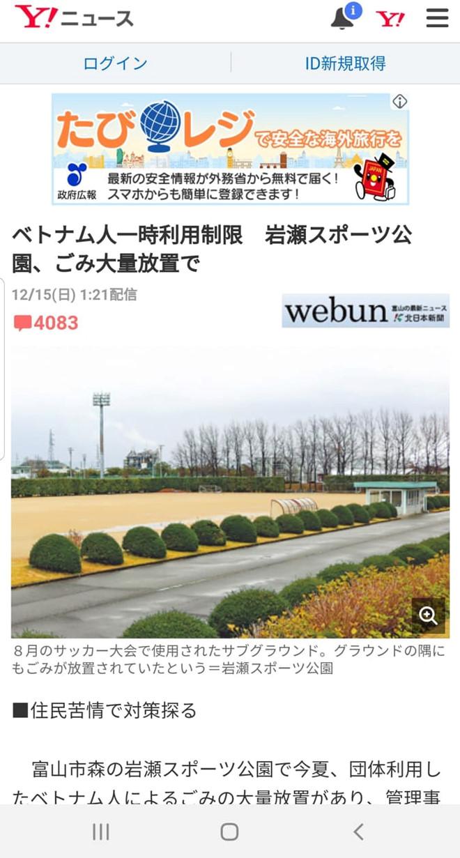 Người Việt ở Nhật bị cấm vào Công viên thể thao Iwase