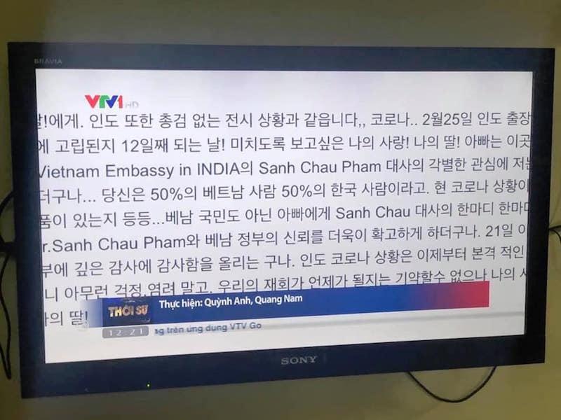 """Từ """"Hạ cánh nơi Anh"""" đến cuộc giải cứu công dân Hàn của đại sứ Phạm Sanh Châu 5"""