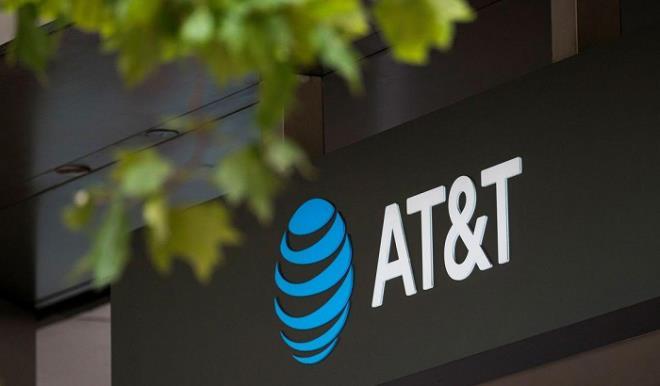 AT&T là nhà mạng lớn thứ 2 thế giới, một trong 50 công ty góp phần thay đổi thế giới.