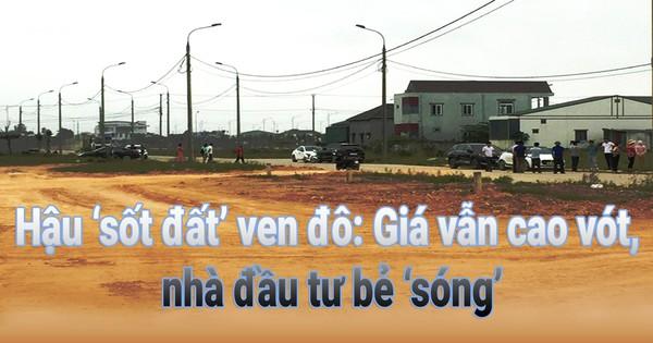 Đại diện Phương Nam Land nói gì về thông tin Vietinbank bán khoản nợ? 14