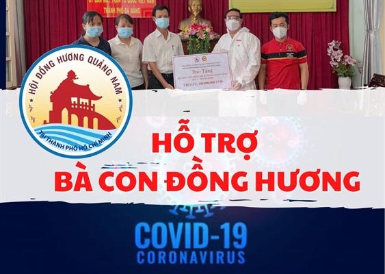 Hội đồng hương Quảng Nam tại TP Hồ Chí Minh thông báo hỗ trợ đồng hương Quảng Nam trên Fanpage Đồng hương Quảng Nam. Nguồn ảnh: Báo văn hóa